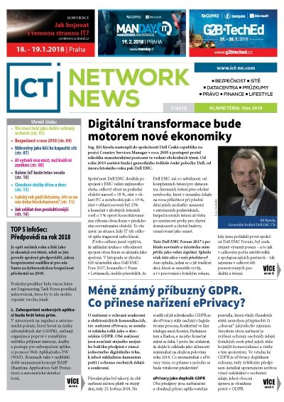 ICT NETWORK NEWS 2-2018